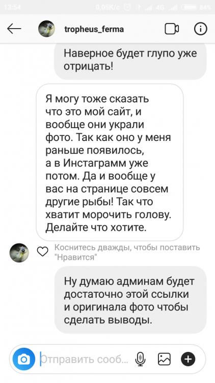 Screenshot_2019-03-24-13-54-54-663_com.instagram.android.png