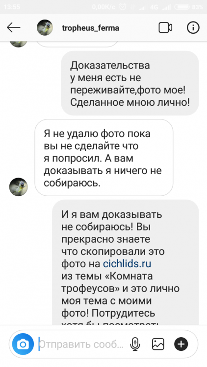 Screenshot_2019-03-24-13-55-36-817_com.instagram.android.png