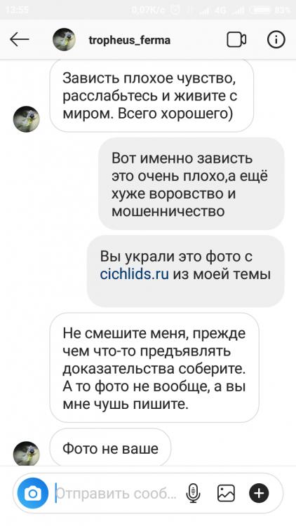 Screenshot_2019-03-24-13-55-44-681_com.instagram.android.png