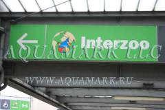 Указатель прохода на выставку InterZoo 2010