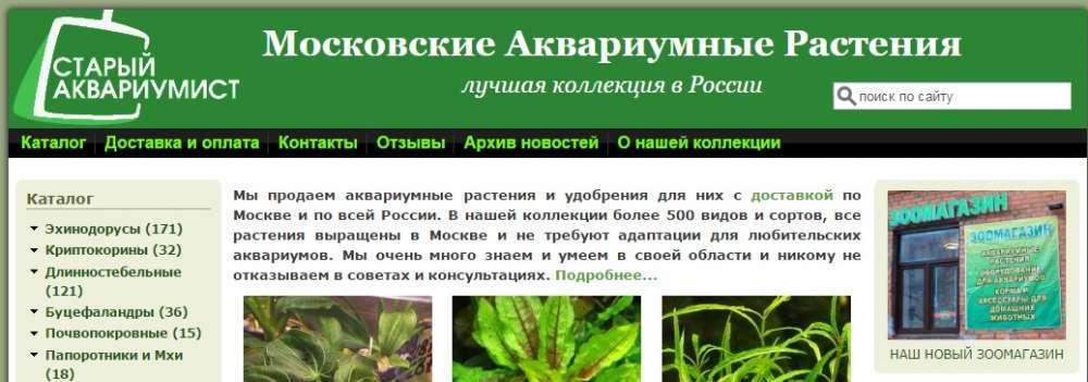 Безымянный8.jpg